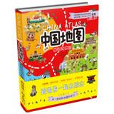 中国地图(百科知识版)