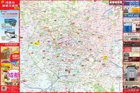 《成都市旅游交通图》